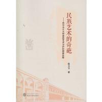 民族艺术的奇葩:武汉长江大桥建筑艺术与护栏图案诠释