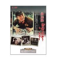 CCTV 永远的雷锋 央视纪录片 2DVD 三集纪录片 视频 光盘 软件