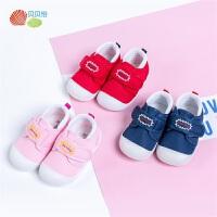 贝贝怡男女宝宝鞋子新款儿童软底潮鞋学步鞋防滑婴儿机能鞋
