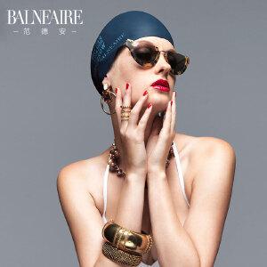 范德安专业运动防水护耳硅胶泳帽 男女通用长发大号成人游泳帽