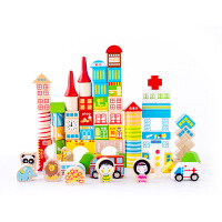 积木玩具 3-6周岁儿童玩具积木木制桶装宝宝积木 80粒微观城市积木