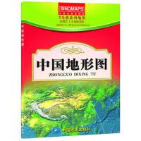 中国地形图-比例尺1:4500000-成图尺寸:1495mm*1068mm*9787503182013 中国地图出版社