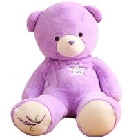 周陌 紫色薰衣草熊毛绒玩具泰迪熊公仔布娃娃生日礼物香味抱抱熊女生 紫色 80cm