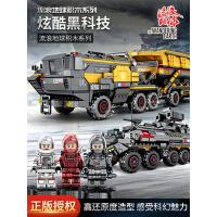 兼容乐高积木男孩子流浪地球运载车6成人高难度8拼装玩具军事儿童