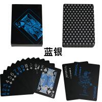 黑色塑料德州扑克牌PVC创意防水可水洗个性花切百家乐黑杰克21点扑克牌飞镖魔术收藏