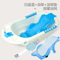 大盆儿童洗澡桶沐浴盆 婴儿洗澡盆宝宝浴盆可坐躺通用大号