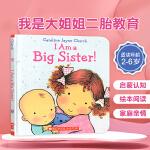 【发顺丰】英文原版 I Am a Big Sister! 我是大姐姐 二胎教育儿童绘本 幼儿启蒙亲子共读绘本 家庭温馨