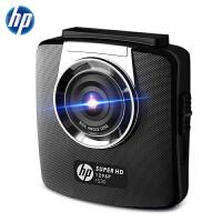【支持礼品卡】HP/惠普F530 行车记录仪高清1296P夜视150°超广角金属外观