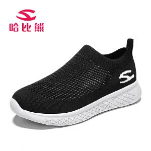 哈比熊童鞋女童透气休闲鞋夏季新款儿童鞋子男韩版中大童运动鞋