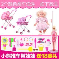 儿童玩具推车带娃娃发光声女童女孩过家家玩具手推车玩具婴儿宝宝
