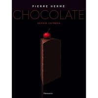 Pierre Hermé: Chocolate巧克力制作