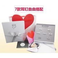 创意礼品一周耳钉纯银礼盒套装星期耳环女耳饰韩国气质简约生日礼物