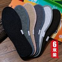 鞋垫男吸汗竹炭纤维留香舒适运动减震鞋垫女夏季透气