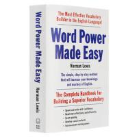 单词的力量 Word Power Made Easy 英文词根背单词 英语词汇学习书 工具书