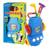 儿童快乐高尔夫球杆套装 宝宝室内户外亲子互动运动益智玩具
