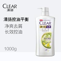 CLEAR/清扬去屑洗发露控油平衡型1000G