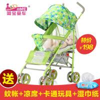 呵宝婴儿推车轻便携折叠可坐可躺儿童宝宝小孩手推车bb伞车