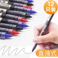 包邮白雪直液式走珠笔0.5mm针管型黑色批发学生用红笔碳素签字中性水性直液pvn-155子弹头166商务文具