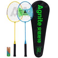 羽毛球拍 双拍 安格耐特成人碳素羽拍训练耐打进攻超轻一体拍2支装