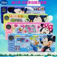 迪士尼儿童一年级文具盒 男童女孩小学生铅笔盒 可爱多功能笔盒