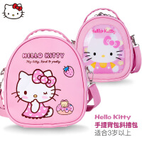 迪士尼Hello Kitty儿童包包斜挎包公主手提包生日礼物宝宝女童迷你小包