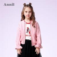 【3件3折:111】安奈儿童装女童外套短款运动甜美新款秋装洋气荷叶袖口上衣