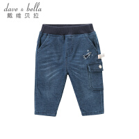 davebella戴维贝拉2018男童秋季新款弹力牛仔裤休闲长裤DBJ8811
