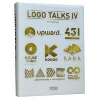 Logo Talks IV 标志新语4 品牌商标标识设计案例书籍附光盘
