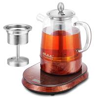 荣事金SD-B28养生壶全自动蒸汽玻璃煮茶器黑茶煮茶壶智能泡茶电茶壶