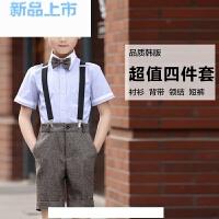 礼服男童短裤背带套装六一合唱演出服夏男花童礼服小西装