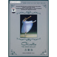 吉赛尔-基洛夫芭蕾舞团(1983)(DVD)