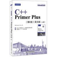 C++ Primer Plus(第6版)英文版(上 下册) [美]普拉达 人民邮电出版社 9787115288240
