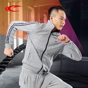 赛琪男子运动套装男秋季休闲百搭运动针织卫衣套装立领开衫长袖套