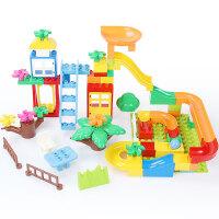 儿童大颗粒宝宝滑道积木拼装玩具1-3-6周岁女孩男孩7-8-10岁