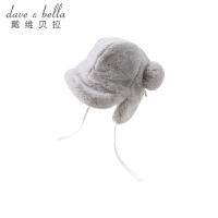 戴维贝拉冬季新款毛绒帽子 男女童保暖护耳帽DB8978