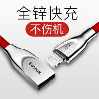 iphone6数据线6s苹果7plus手机5s充电线器8p加长x五ip六7ipad
