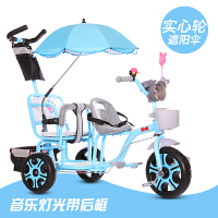创意新款儿童三轮车双人宝宝脚踏车双胞胎手推车婴儿轻便童车大号1-3-6岁