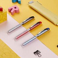 日本百乐/PILOT BXGPN-V5 签字笔 顺畅中性笔水笔 考试水性笔0.5MM黑笔蓝红绿针管式学生考试专用