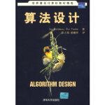 【新书店正品包邮】算法设计――世界著名计算机教材精选 (美)克林伯格(Kleinberg,J.),()塔多斯(Tard