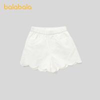 【品类日4件4折】巴拉巴拉宝宝短裤女童洋气夏装2021新款小童儿童裤子甜美花边休闲