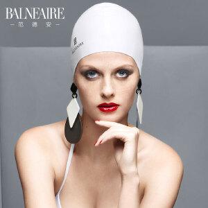 【全场包邮】范德安防水护耳硅胶泳帽女长发不勒头大号纯色通用专业成人游泳帽