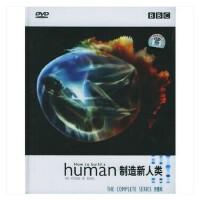 原装正版 BBC经典纪录片 制造新人类(BBC科学珍藏系列)(DVD) 正版光盘