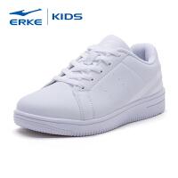 【限时下单立减50元】鸿星尔克(ERKE)童鞋 新款儿童男童中大童防滑耐磨板鞋滑板鞋