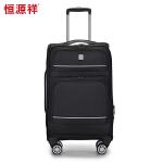 恒源祥睿智布箱 20寸24寸大容量 旅行箱 行李箱
