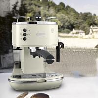 Delonghi/德龙 ECO310.VBG 半自动咖啡机意式泵压式家用不锈钢(奶油白)