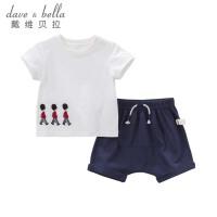 davebella戴维贝拉夏装新款男童套装宝宝T恤短裤两件套DB7531