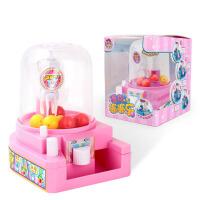 家用扭蛋机糖果机女孩儿童玩具迷你抓娃娃机夹娃娃机一体机