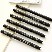 日本文具 三菱PIN-200绘画针管笔 漫画设计描边勾线笔绘图笔