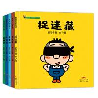 麦克小奎互动游戏绘本系列(精装5册)