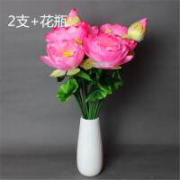 仿真荷花 客厅落地绢花塑料花装饰花艺 摆放莲花假花 芭比粉 两支+花瓶